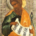 пророк Исайа
