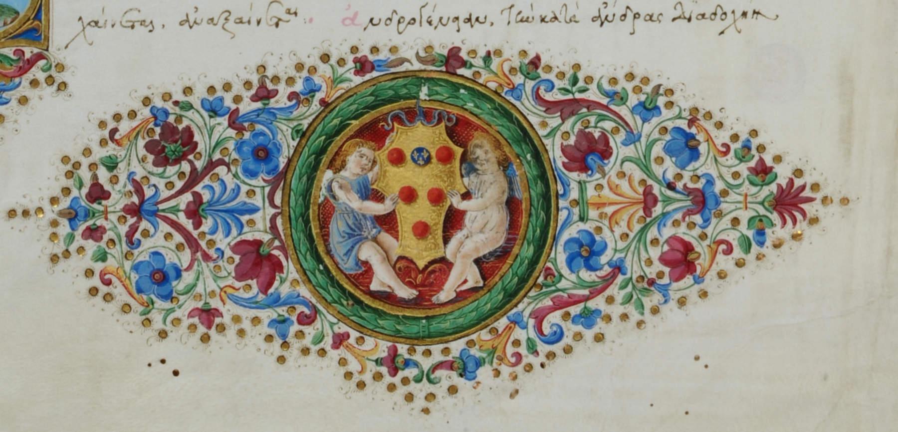 Platone, Dialogi Firenze, sec. XV seconda metà